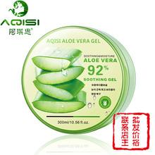 Buy AQS 92% Aloe Vera Extract Essence Facial Cream Moisturizing Acne Treatment Black Head Remover Whitening Skin Care Face Cream for $16.33 in AliExpress store