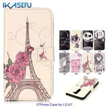 Buy IKASEFU 2016 New Fashion 8 Colorful Painetd PU Leather Phone Case LG K7 Stand Wallet Flip Case Magnet Closure Card Holder for $3.36 in AliExpress store