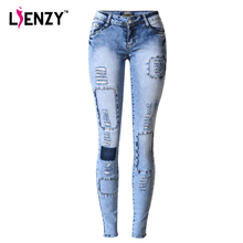 LIENZY 2016 Early Spring Ripped Pencil Jeans Europe Style Slim Elastic Sexy Light Blue Torn Patched American Apparel Jeans