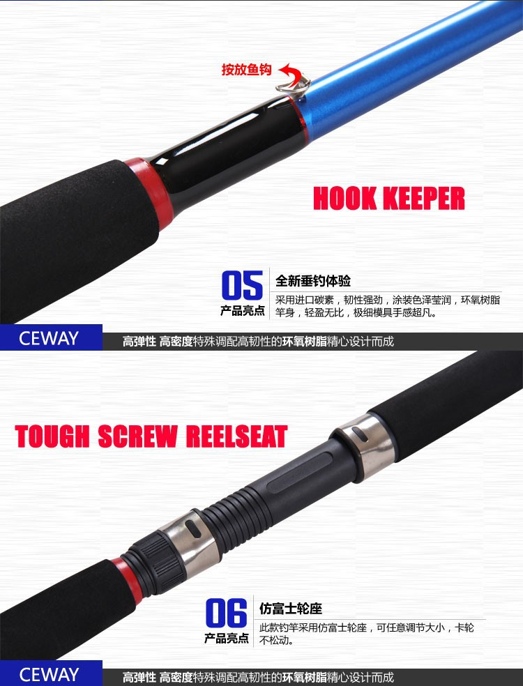 Trolling rod ultra hard ugly rod rod carbon fishing for Power pole fishing