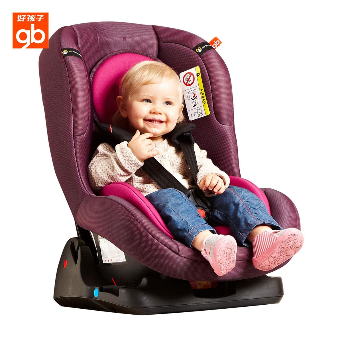 World famous brand gb child car seat CS308 Goodbaby European standard ISOFIX install dual seat Free shipping(China (Mainland))