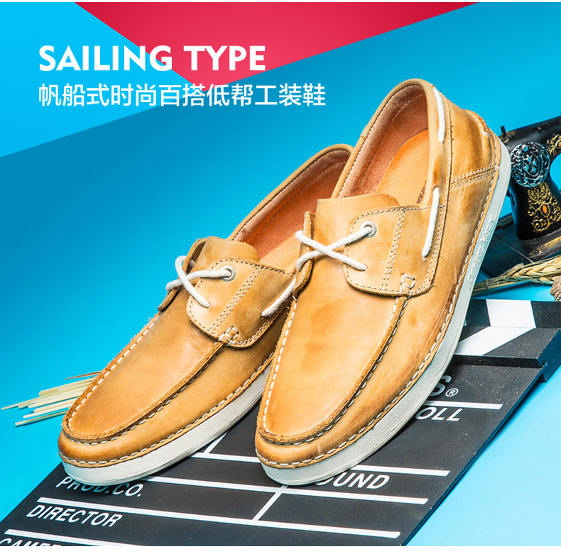 Comfort & simple leather loafer shoes Men lace-up driving male brown boat 2015 new classic fashion loafers - Redleaf hair products Co., Ltd store