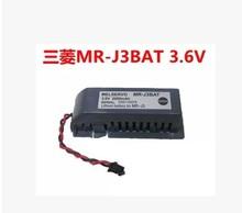Mr-j3bat плк промышленный MELSERVO аккумулятор для MITSUBISHI PLC аккумулятор