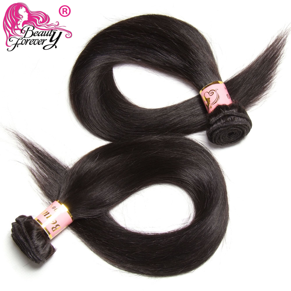 Virgin Brazilian Straight Hair 2 Bundle Deals 7A Brazilian Virgin Hair Straight Unprocessed Cheap Human Hair Straight Weaves