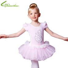Girls Swan Ballet Tutu Princess Dancing Dress Stage Show Clothes Kids Children Dance Costumes Free Drop Ship(China (Mainland))