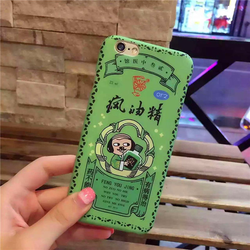 Old Traditional China Brand Design For iPhone 5 5s 6 6S 6Plus 6S Plus For Apple PC For iPhone Phone Case Shell Back Cover(China (Mainland))