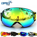 2016 NEW double anti fog ski goggles for men and women unisex snowboard googles import large