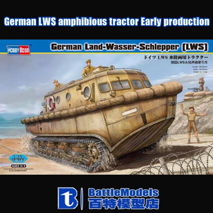 Hobby Boss MODEL 1/35 SCALE Assembled military models #82430 German LWS amphibious tractor Early production plastic model kit<br><br>Aliexpress