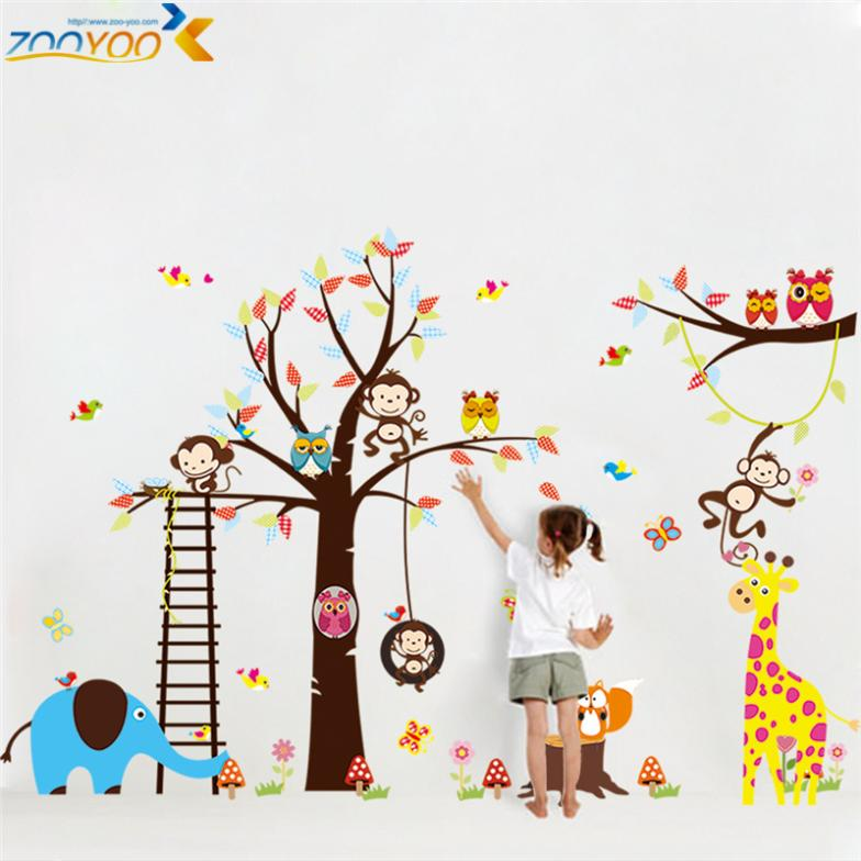 Creative wall stickers #22 Large Size Animal