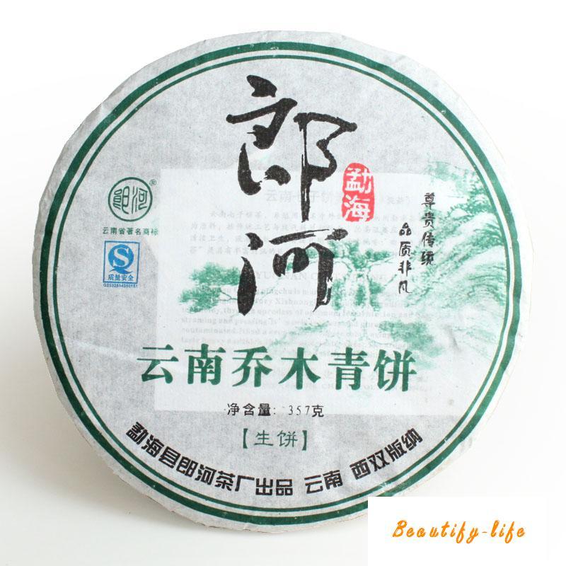 2011 Yunnan Yunnan Tea Trees Green Cake Special Cake Seven Pu'er Tea Raw Tea 357g H128