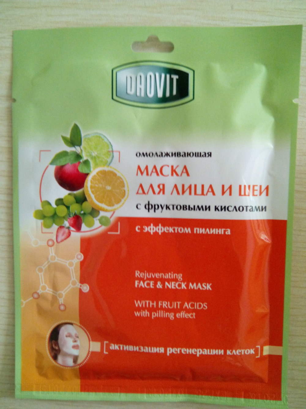 hyaluronic acid facial mask fruit extract provides skin vitamins,moisturizing face neck - My beauty bar store
