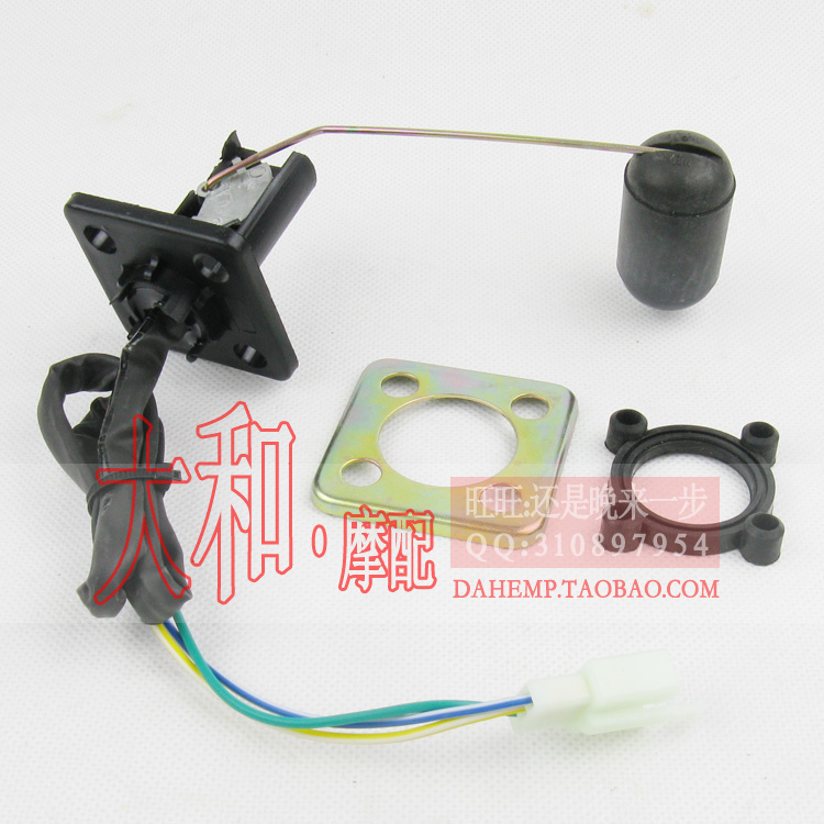 Free shipping Scooter accessories motorcycle oil float oil level sensor fuel tank fuel gauge accessories(China (Mainland))