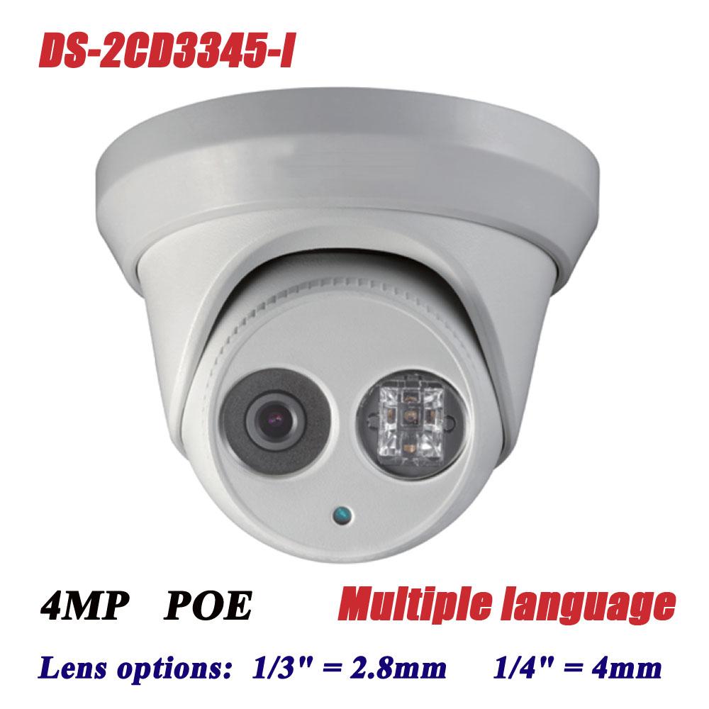 V5.3.3 New Model DS-2CD3345-I EXIR Turret POE H.265 4MP IP66 30M IR Onvif Mini Outdoor IP Network Dome CCTV Camera - MIXI store