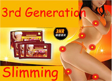 New The Third Generation Slimming Navel Stick Slim Patch Weight Loss Burning Fat Patch Hot Sale!30 pcs ( 1 bag = 10 pcs )