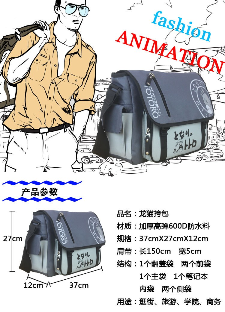 High Quality Tokyo Ghoul Totoro Attack on Titan Naruto One Piece Kantai Collection Ansatsu Kyoushitsu Shoulder Messenger Bag