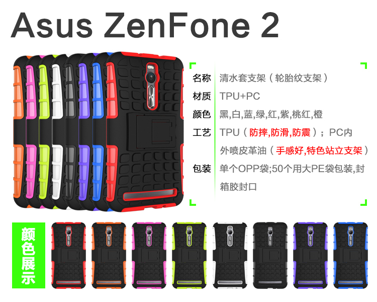 Hybrid Impact Armor Rugged Case Stand Cover For Asus Zenfone 2 Laser ZE500KL (5.0 inch)(China (Mainland))