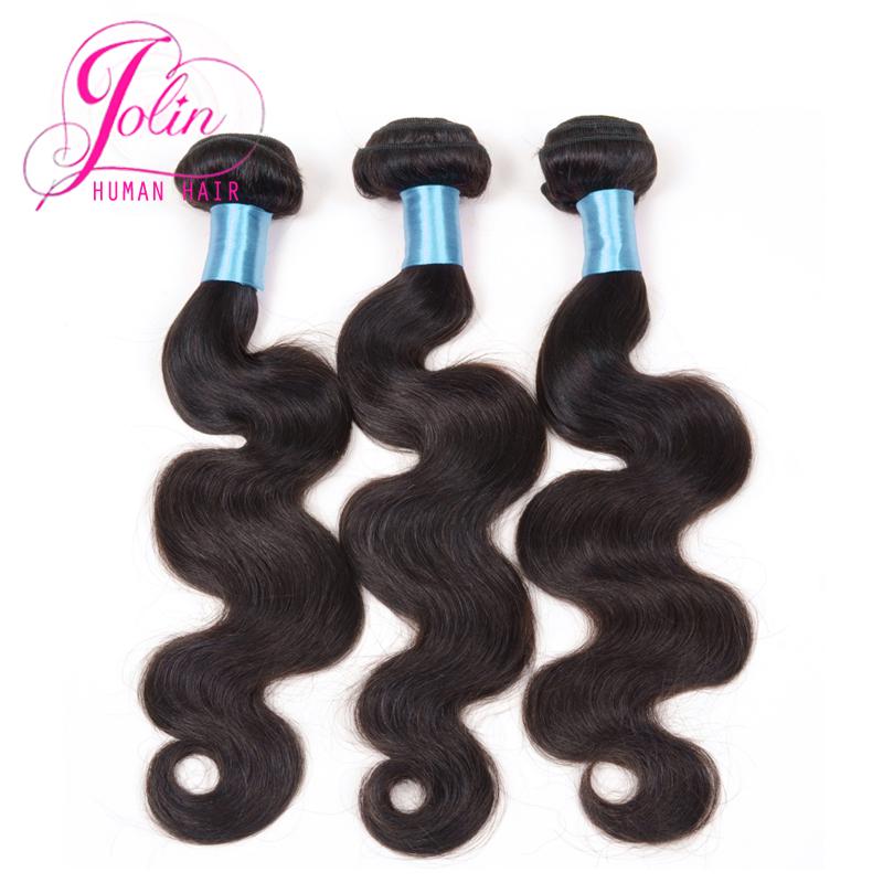 Eayon Hair Genuine Malaysian Virgin Hair Body Wave Unprocessed Human Hair Weave 3pcs/Lot Deal Malaysian Body Wave Hair Extension<br><br>Aliexpress