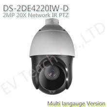 Free shipping Multi language Version DS-2DE4220IW-D MP 20X Network IR PTZ Support EZVIZ cloud P2P(China (Mainland))