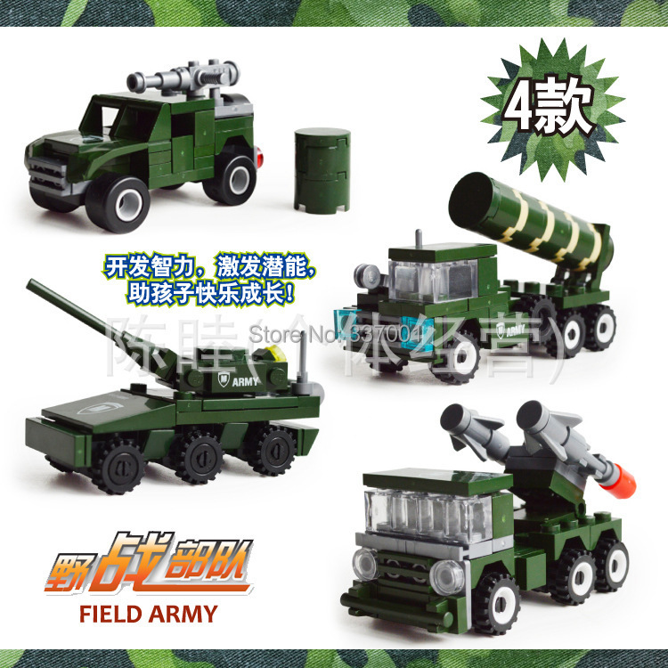 15 years new Series military combat troops children assembled lego toys hummer Compatible - Online Store 337001 store