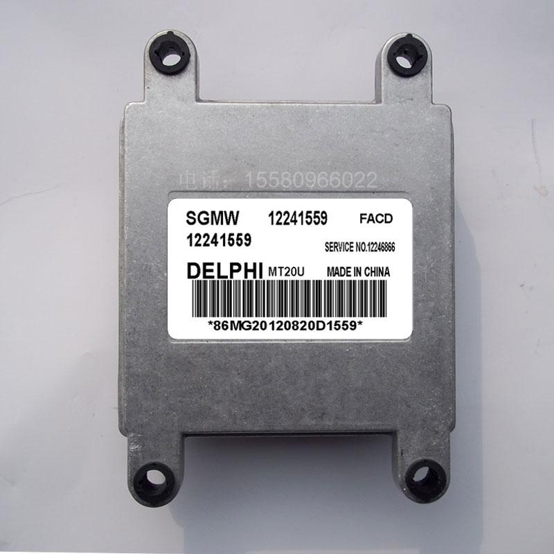 Auto computer board/ECU / / MT20U/wuling light / 12241559(China (Mainland))