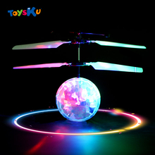 Mini LED Flashing Light Induction Fly Ball Toys Remote Control RC Helicopter Flying Quadcopter Drone Kids Toy(China (Mainland))