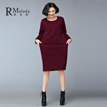 2016 New Women's Dress Winter Casual Brand Quality Texture Rhombus Side Split Party Cotton Basic Party Dress(R.Melody DS0164)(China (Mainland))