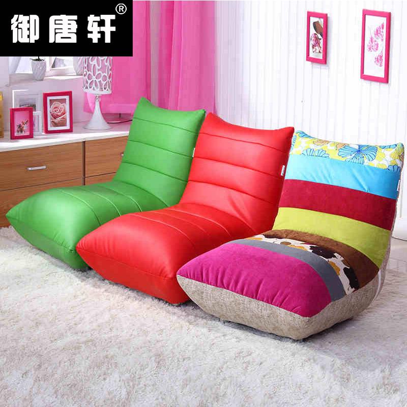 Cheap single sofa bed chair beurteilungen online for Schlafsofa yu