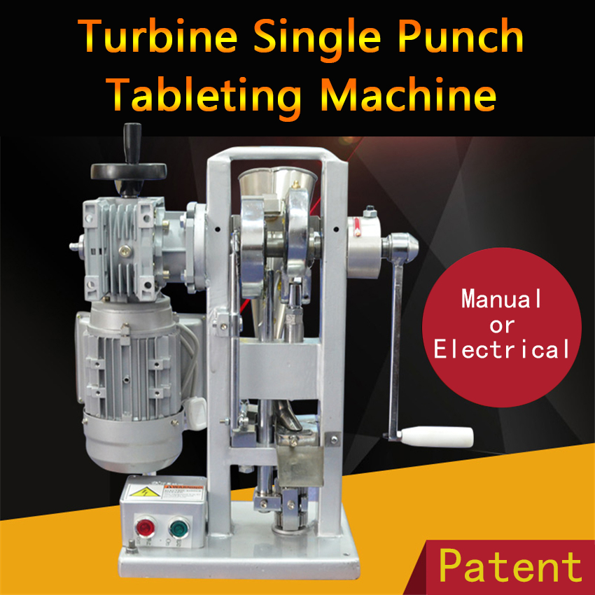 single punch machine