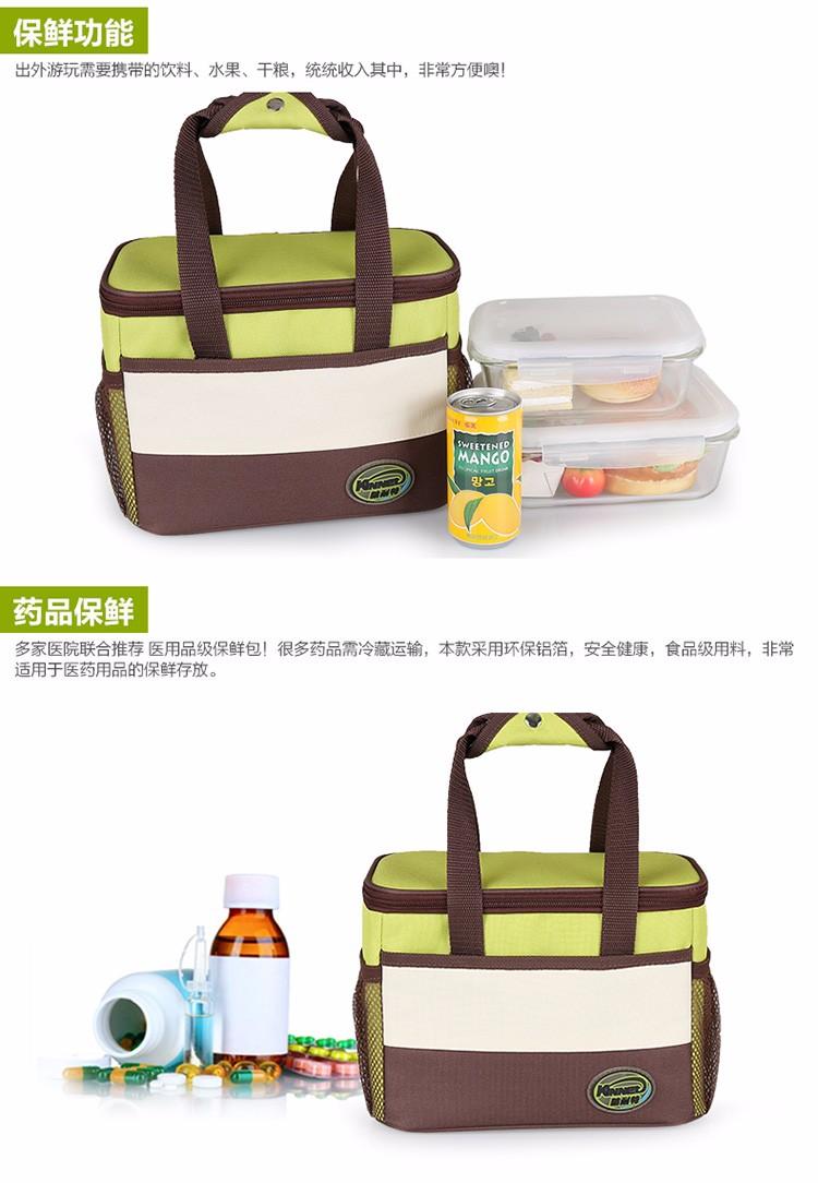 Мужчины высокое качество водонепроницаемый согреться льда мешок кулер изолированный обед портативные пикника сумки