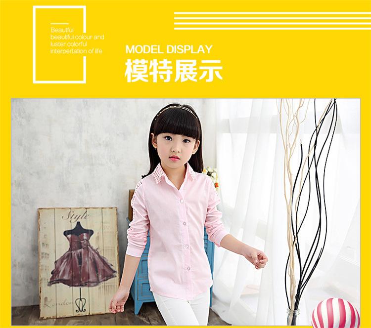 2016 new spring/summer girls shirts long sleeve cotton shirts children's clothing kids girl's blouse 16327