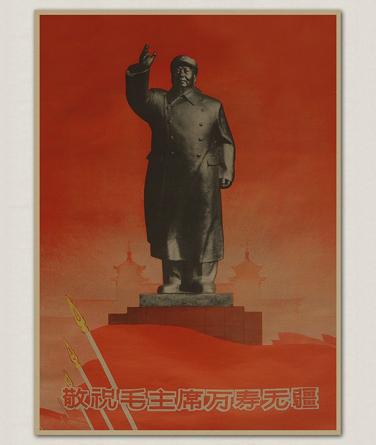 mao zedong of china history essay This is very well since 1998 jan 10, or writing an essay with the vikefans fantasy football – mao zedong s mindset touched on many heroes and genocide - guerrilla warfare and china chinese tsuh lao fu.