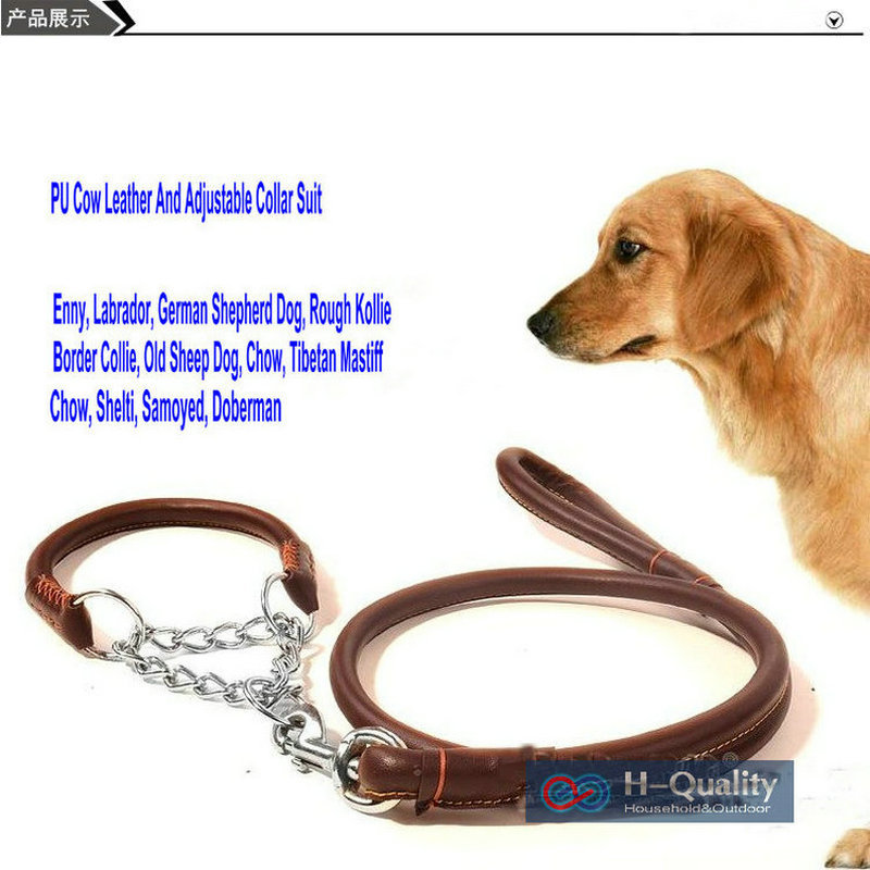 Durable And Pliable 130CM Long, 55-70CM Range Dog PU Leash Lead And Collar Suit With Wax Line Sewing And Edge Binded(China (Mainland))