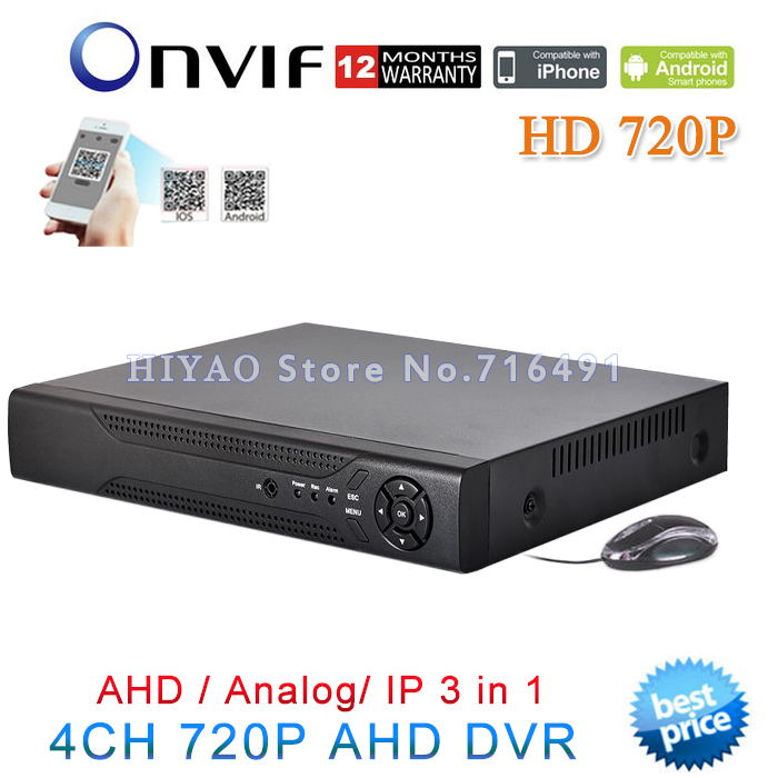 AHD DVR Video Compression H.264 Full HD Video Input 4 Channel Camera Resolution 720P/960P, Network P2P Free Shipping(China (Mainland))