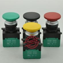 [ SA ]Imported EMA 22mm self-locking button without lights E2P4 *. A1 red yellow black mushroom head 1NO--1 - ELECTRONICS TECHNOLOGY LIMITED store