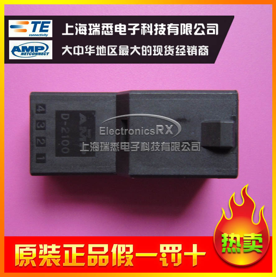 Original AMP ample TE tyco import connector 1-1318115-4<br><br>Aliexpress