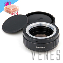 Buy Focal Reducer Speed Booster Lens Adapter Suit M42 -NEX Sony E Mount NEX A7s A5000 A3000 NEX-5R NEX-F3 NEX-EA50 FS700 for $79.99 in AliExpress store