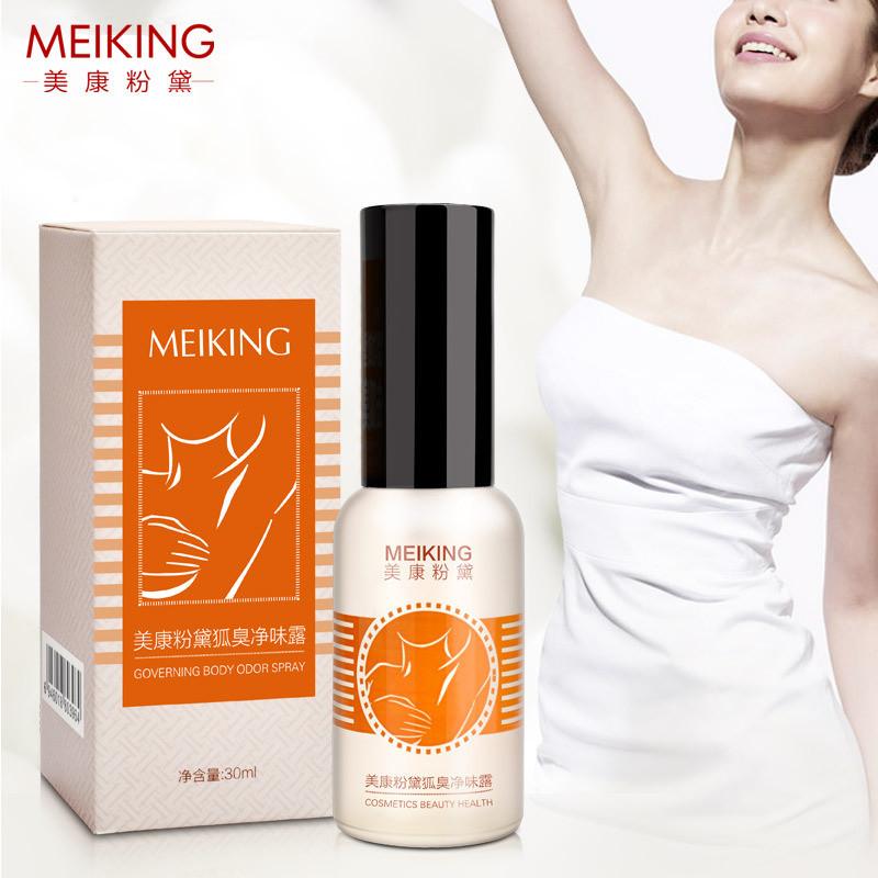 30ml Body Creams MEIKING Skincare Body Spray Antibacterial Whitening Antiperspirant Skin Care Women Body Creams MKZ113(China (Mainland))