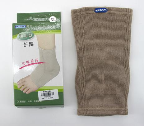 2pcs Ankle support bandage medical professional flanchard sports protective clothing medical dressing health care shop online(China (Mainland))