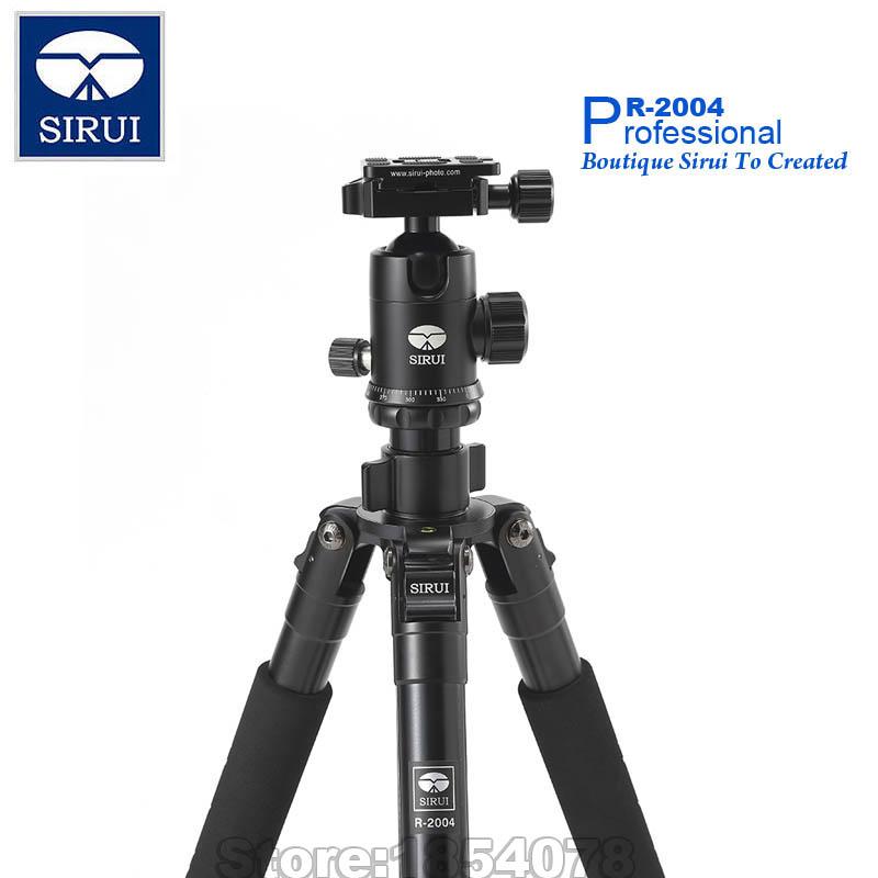 Professional Sirui R2004 Aluminum Tripod Camera Tripods For DSLR Camera G20KX Ball Head Foot Nail Tripod Stand Max Loading 15KG(China (Mainland))