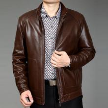 Man Leather Jackets Genuine Pu Leather Jaqueta Masculinas Inverno Couro Jacket Men Jaquetas De Couro Men's Winter Leather Jacket(China (Mainland))