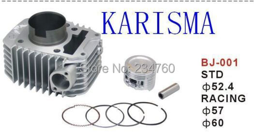 Motorcycle cylinder block kit HONDAANF 125 INNOVA WAVE KARISMA CYLINDER PISTON ANF 125 STD gas engine