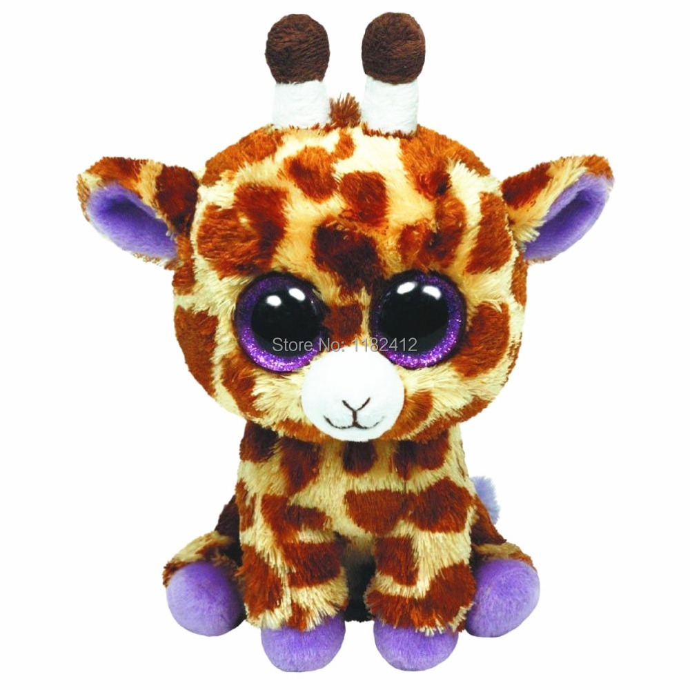 Toys r us Big Stuffed Animals Big Eyes Stuffed Animals