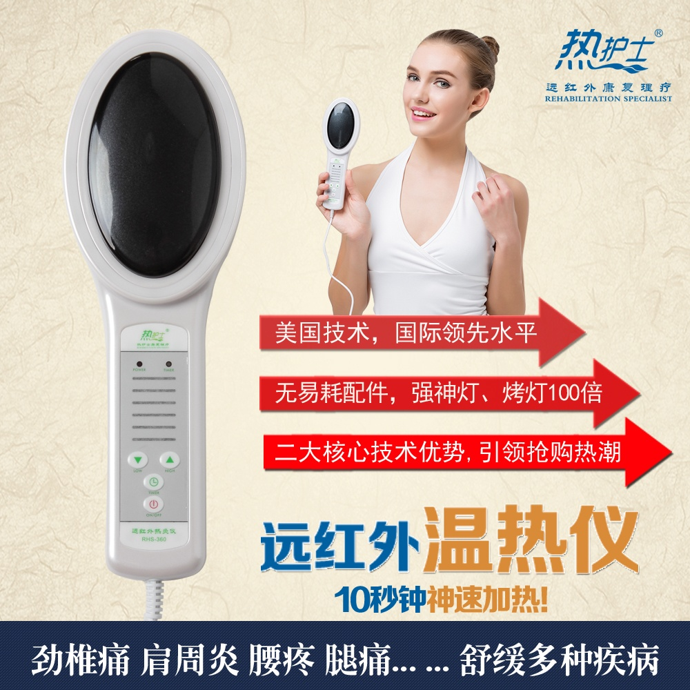warm far-infrared instrument massage Body hyperthermia electromagnetic wave for meridian therapy free shipping(China (Mainland))