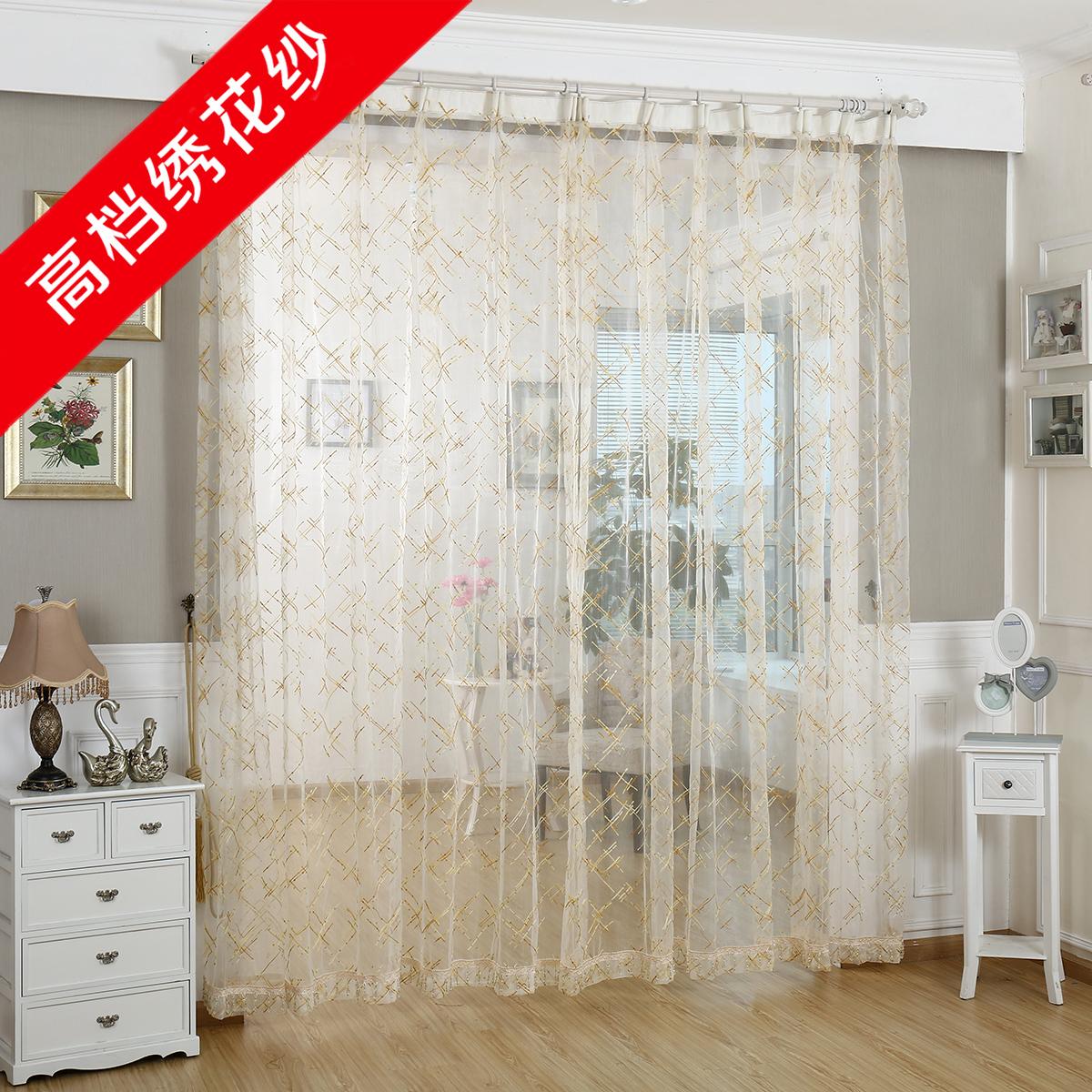 online kaufen gro handel pailletten gardinen aus china pailletten gardinen gro h ndler. Black Bedroom Furniture Sets. Home Design Ideas