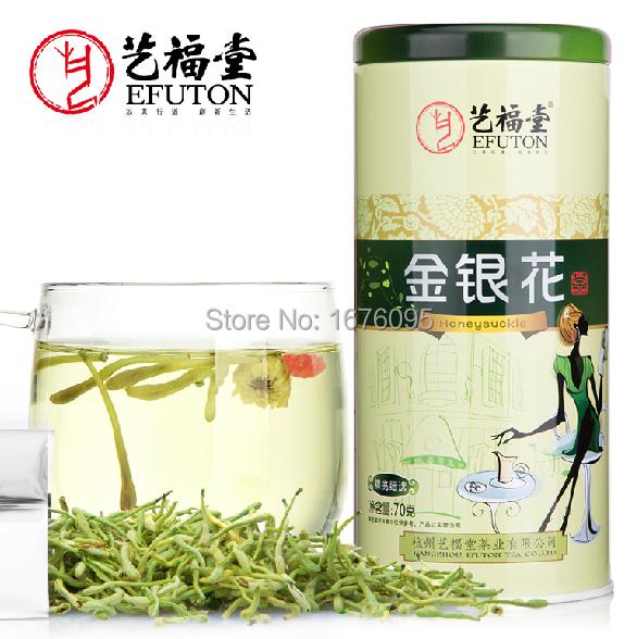 Flower tea Honeysuckle,70g/ tank,Health beverage Slimming tea,Chinese farmers direct,Pure natural drink(China (Mainland))