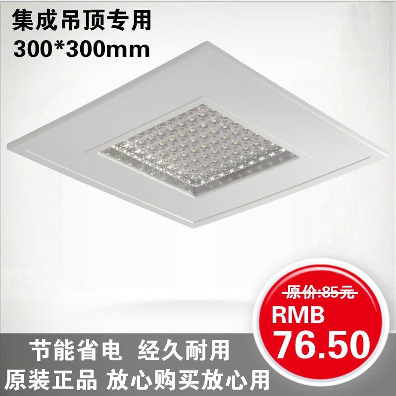Led-kitchen-lights-embedded-integrated-ceiling-bathroom