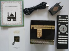 8GB Digital Holy Quran Speaker Mp3 Player Rechargeable Bluetooth Quran Speaker with Remote SQ109 Islamic Gift Holy Speaker