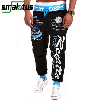 Printed Letters Loose Track suit Bottoms Men Running Sports Pants Leisure Jogging Pants Hiphop Sweatpants Fitness Trousers