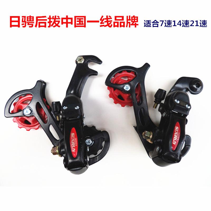 Механизмы переключения передач для велосипеда из Китая