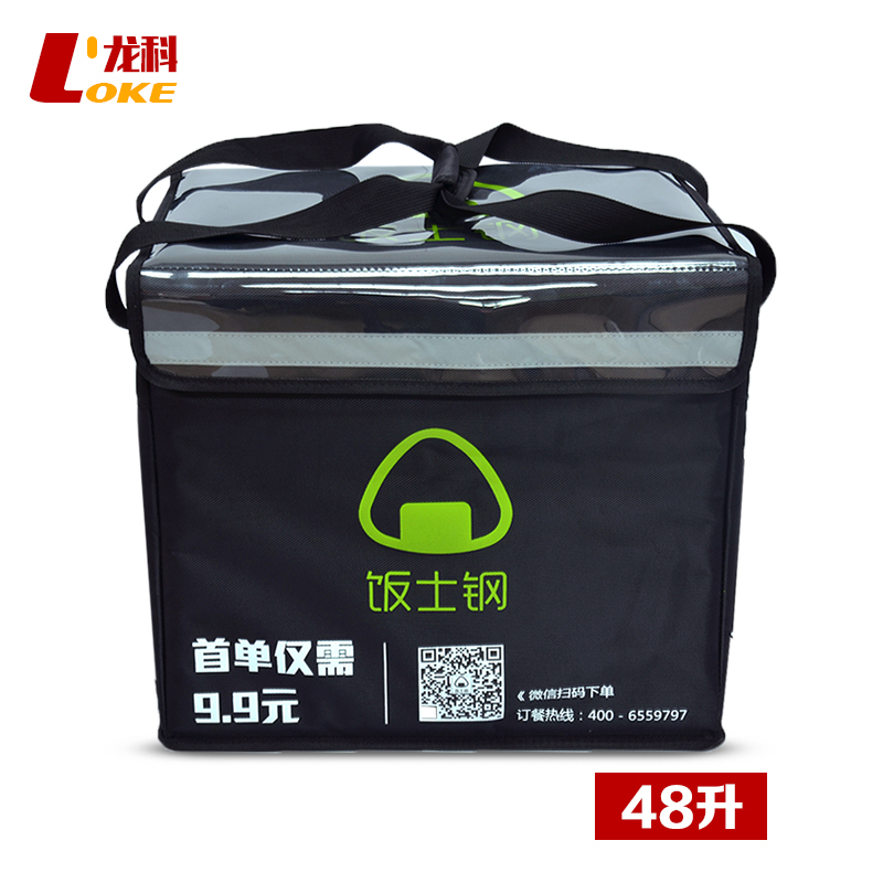 Food Delivery Bags Thermo Foil Large Container for Keeping Warm Thermal Backpack for Pizza Insulated Delivery Box for Lunch(China (Mainland))